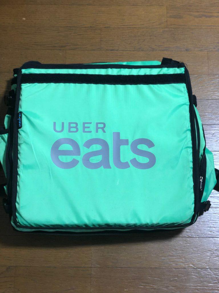 UberEatsのバッグの使用方法