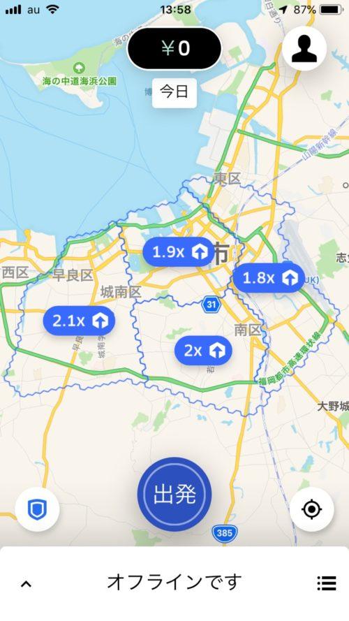 UberEats福岡のエリア別の倍率