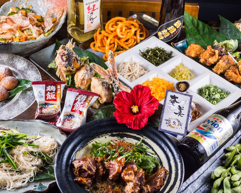 Uber Eats福岡で和食を頼むならここは外せない!管理人のおすすめ3選